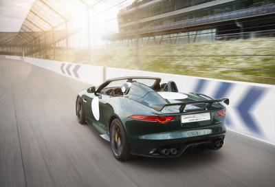 Jaguar Project 7, 300 km/h al massimo